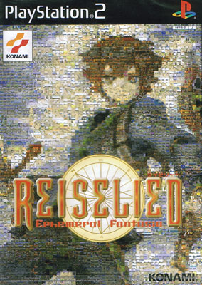 Reiselied Ephemeral Fantasia (New)