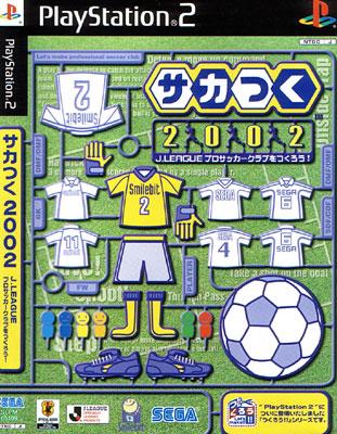 Lets Make J League Club