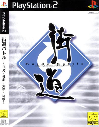 Kaido Battle