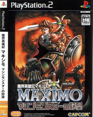 Maximo Vs The Army of Zin