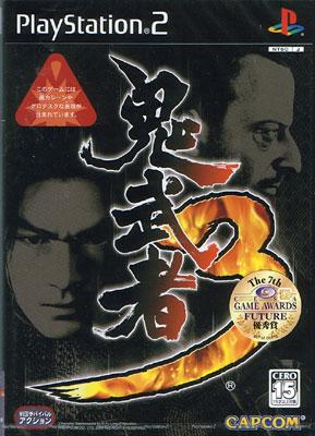 Onimusha 3 (New) Plus Making of DVD