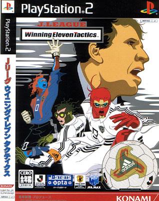 J League Winning Eleven Tactics