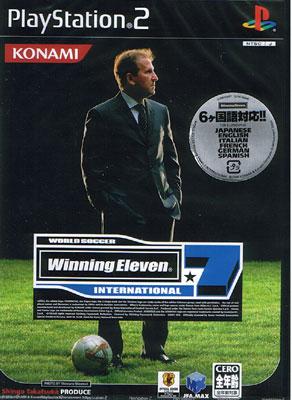 Winning Eleven 7 International Limited Edition (New)