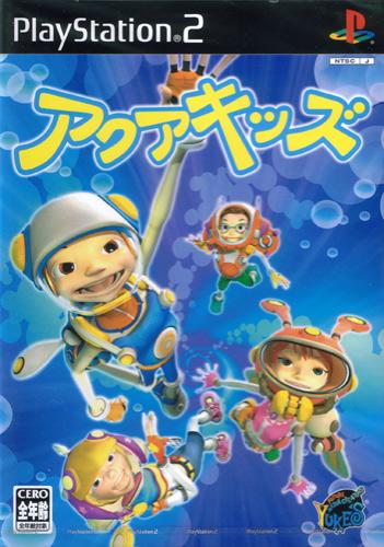Aqua Kids (New)