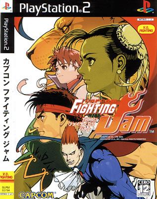 Capcom Fighting Jam (New)