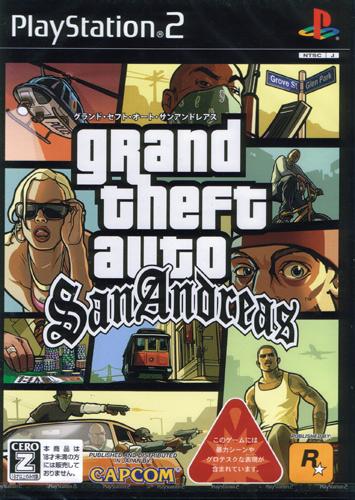 Grand Theft Auto San Andreas (USA Version)