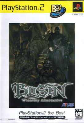 Busin Wizardly Alternative (New)