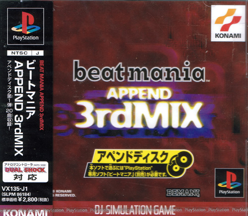 Beatmania Append 3rd Mix
