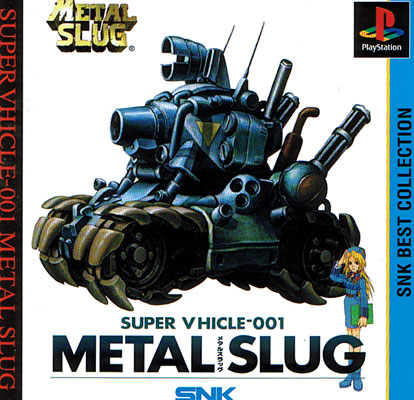 Metal Slug (Best Collection)