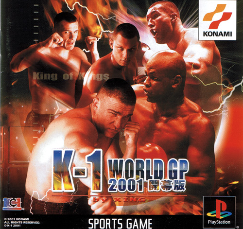 K1 World Grand Prix 2001