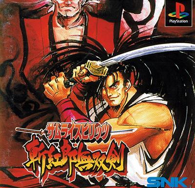 Samurai Spirits III (Samurai Shodown)