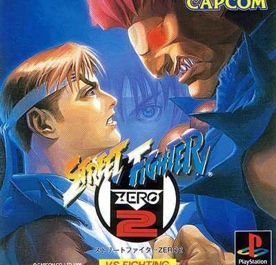 Street Fighter Zero 2 with Guide Book