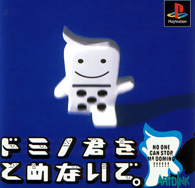 No One Can Stop Mr Domino (New)
