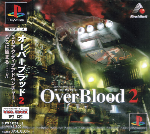 Over Blood 2
