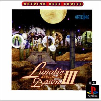 Lunatic Dawn III (The Best)