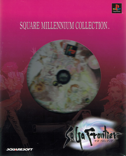 Square Millennium Collection Saga Frontier (Game not Included)