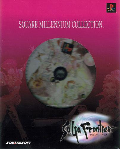 Square Millennium Collection Saga Frontier