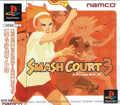 Smash Court 3 (New)