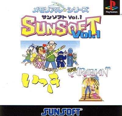 Memorial Series Sunsoft Vol 1