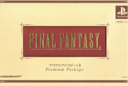 Final Fantasy I II Premium Package