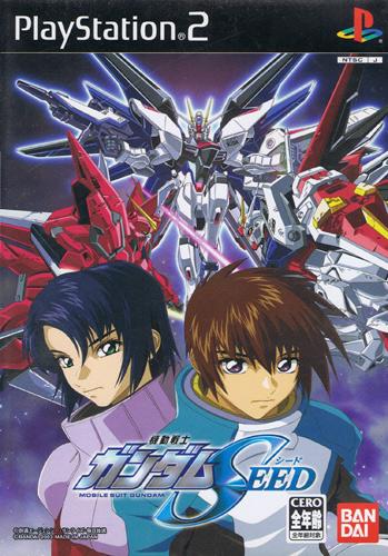 Gundam Seed (New)