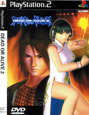 Dead Or Alive 2 (Inc Cover Sleeve)