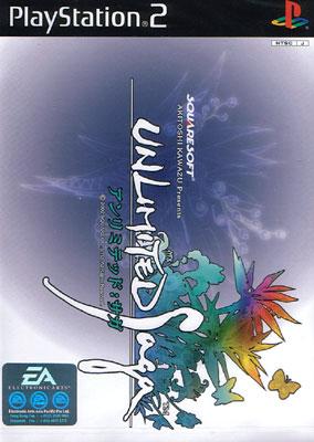 Unlimited Saga Asian Version (New)