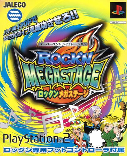 Rockn Megastage