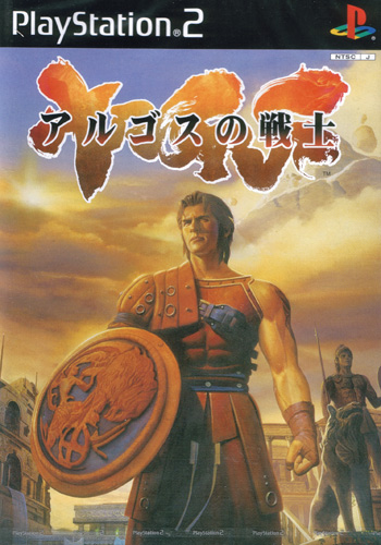 Rygar The Legendary Adventure (New)