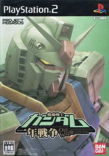Mobile Suit Gundam One Year War (New)