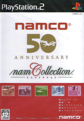 Namco 50th Anniversary Collection (New)
