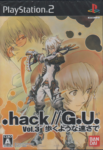 .hack GU Vol 3 (New)