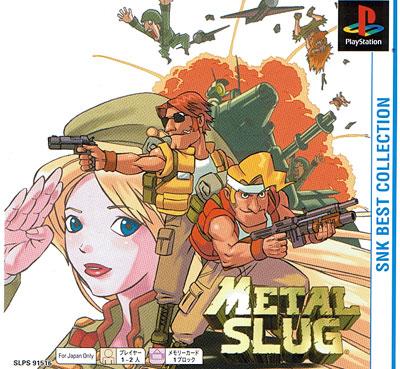 Metal Slug (PSOne Books Version)