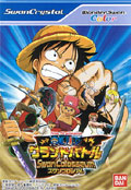 One Piece Grand Battle Swan Colosseum