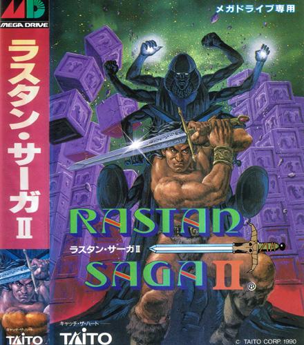 Rastan Saga II (New)