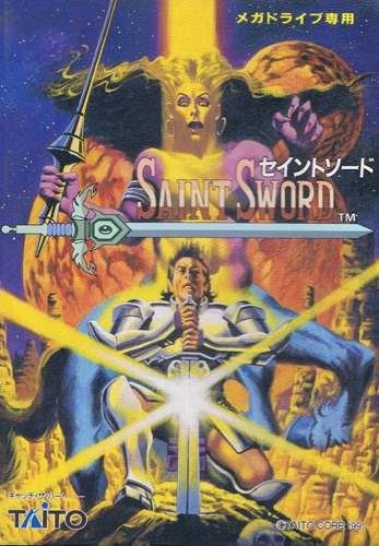 Saint Sword (New)