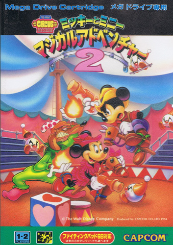 Mickey and Minnie Magical Adventure 2 (New)