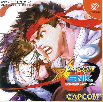 Capcom vs SNK Millennium Fight 2000