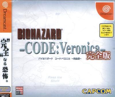 Biohazard Code Veronica Complete (New)