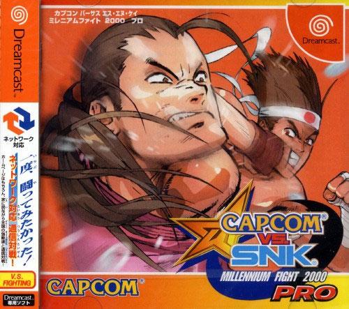Capcom vs SNK Millennium Fight 2000 Pro