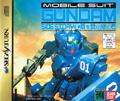 Gundam Side Story II