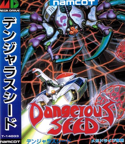 Dangerous Seed (New)