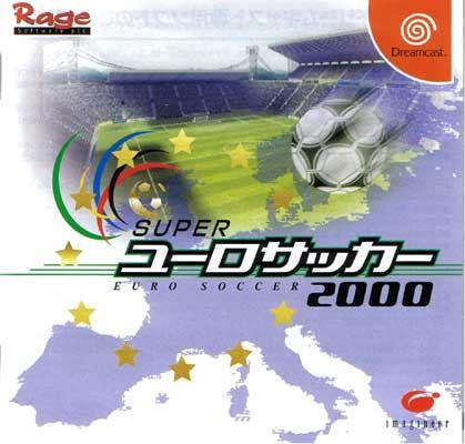 Super Euro Soccer 2000 (New)
