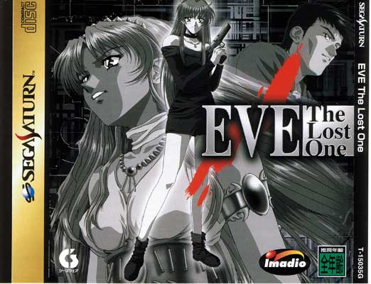 Eve The Lost One