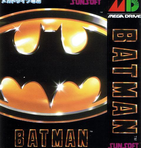 Batman (New)