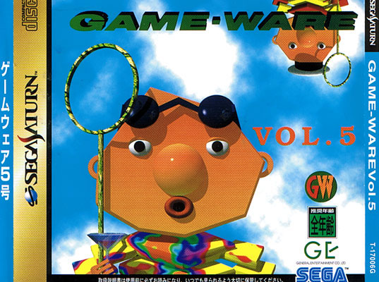 Game Ware 5