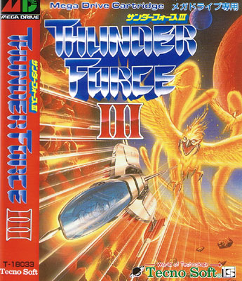 ThunderForce III