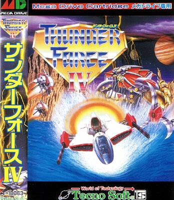 ThunderForce IV (Cart Only)