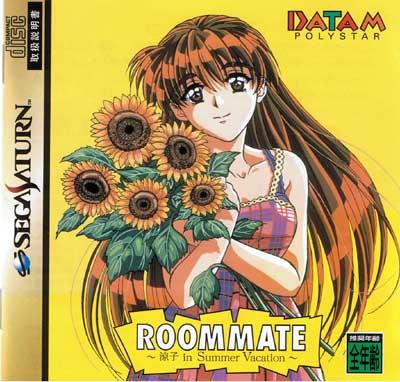 Roommate Summer Vacation