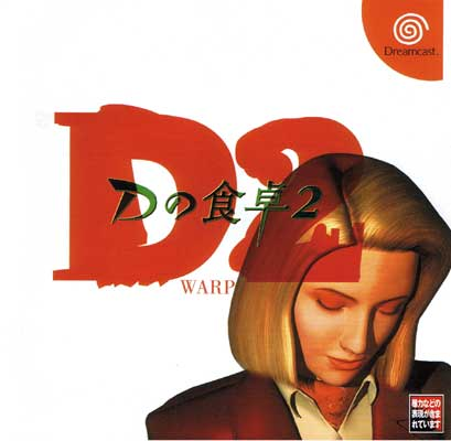 D2 Bliss (Manual Scan)